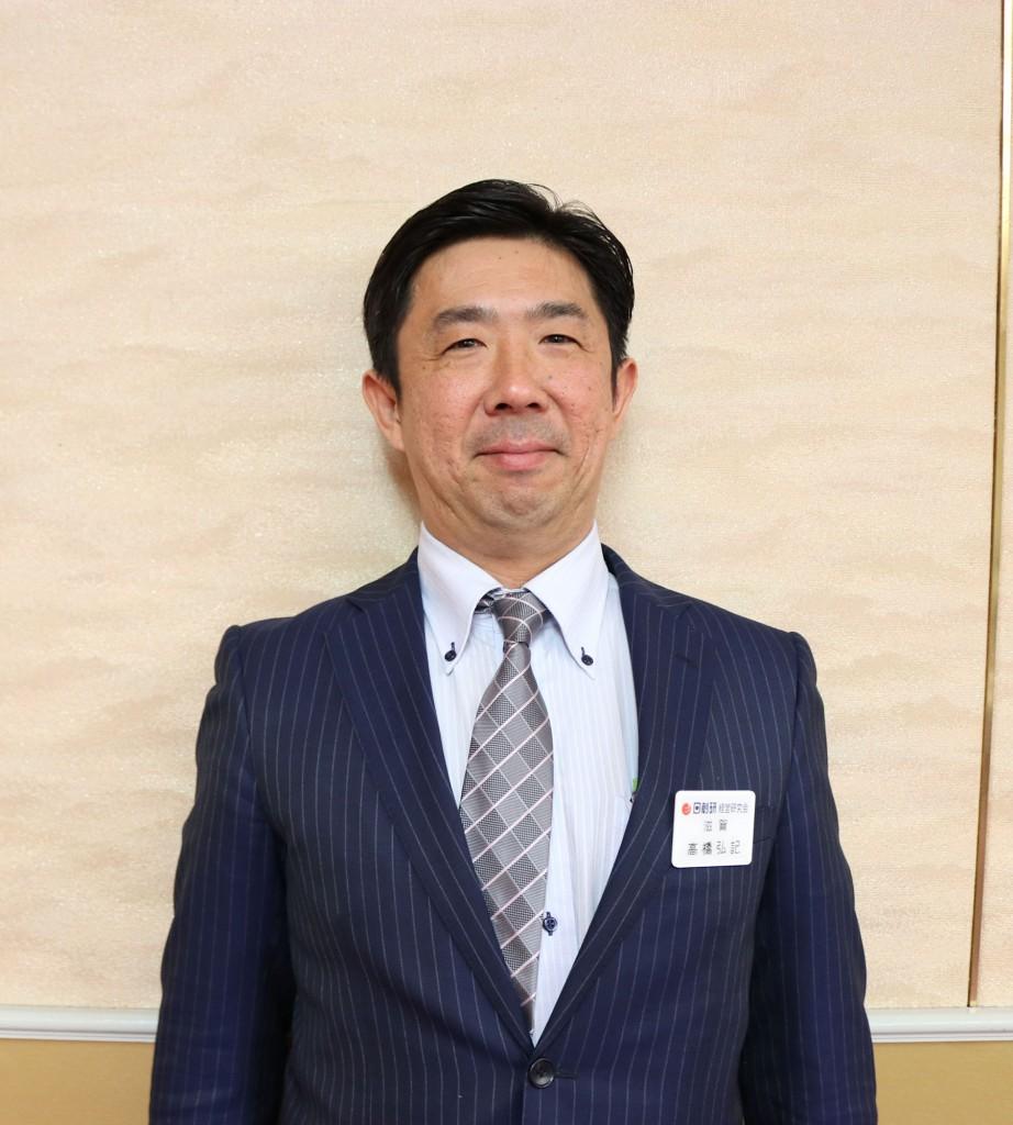 リーダーシップ委員長 高橋弘記様
