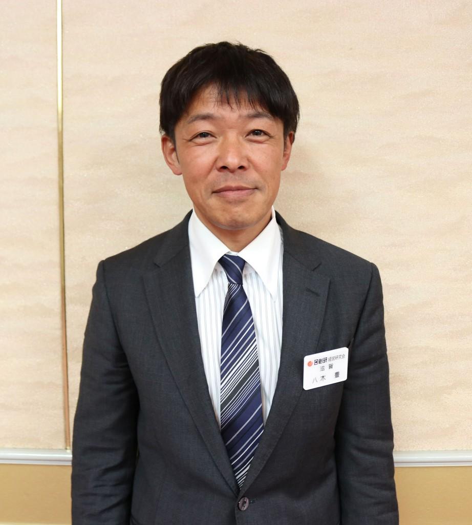理念戦略委員会委員長 八木豊様